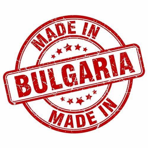 certificate_madeInBulgaria